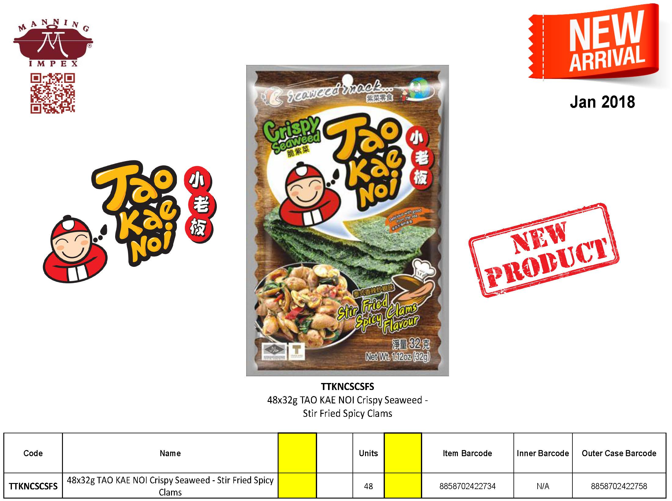 Tao Kae Noi Launches a New Korean Style Seaweed Snack Range